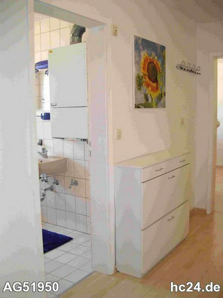 Bild 5: *** möblierte 2 Zimmerwohnung in Neu-Ulm in Parknähe