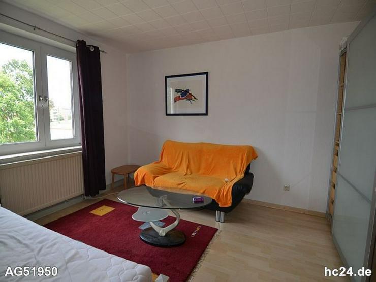 Bild 6: *** möblierte 2 Zimmerwohnung in Neu-Ulm in Parknähe