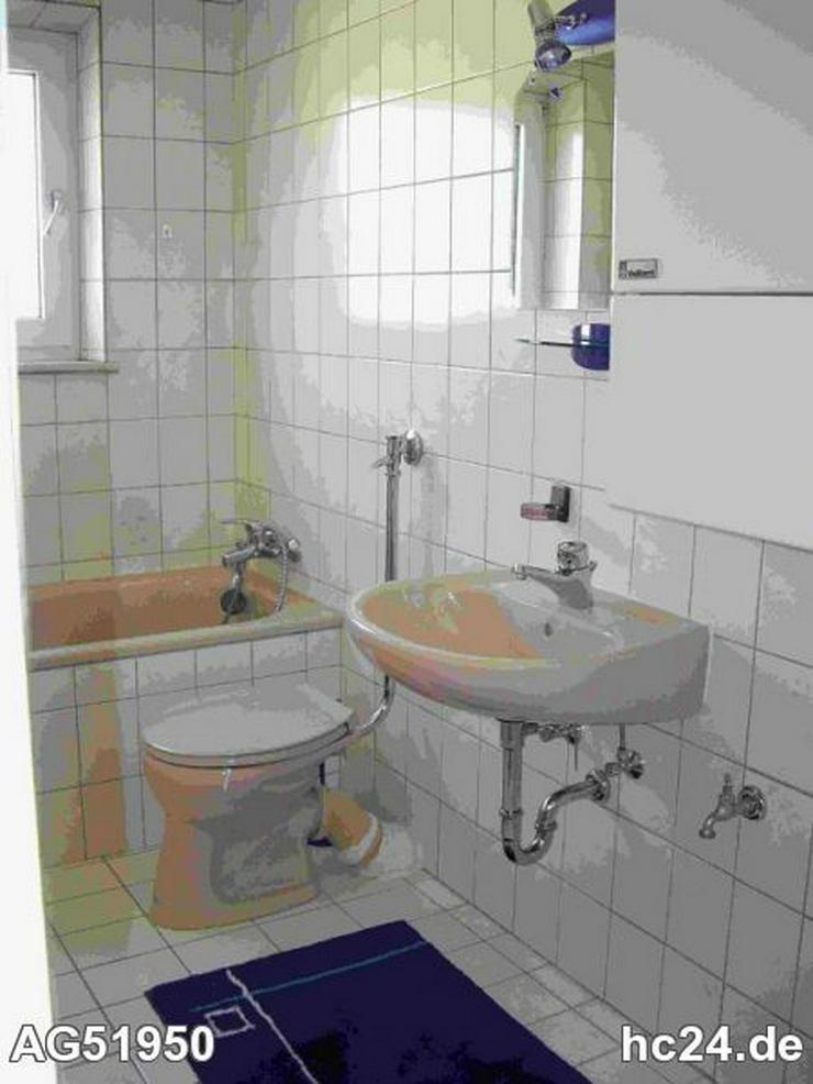Bild 4: *** möblierte 2 Zimmerwohnung in Neu-Ulm in Parknähe