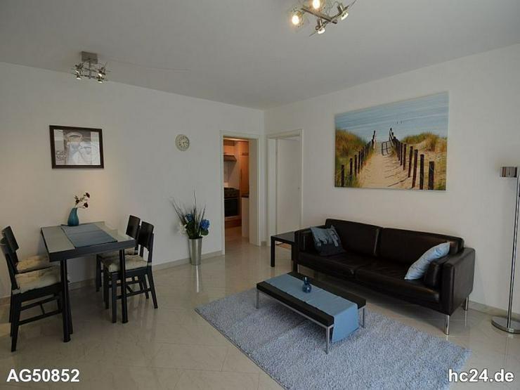 *** möblierte 2-Zimmerwohnung in Ulm - Bild 1