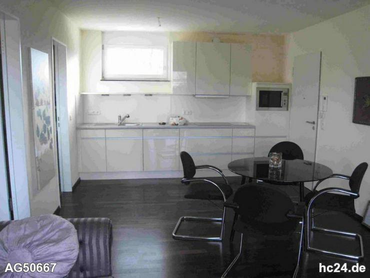 Bild 2: *** möblierte Wohnung in Neu Ulm