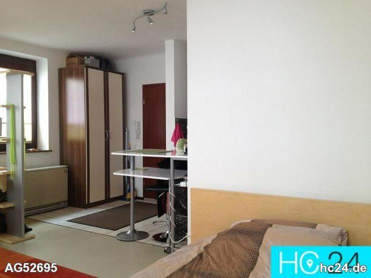 *** möbliertes Appartment in Ulm - Bild 1