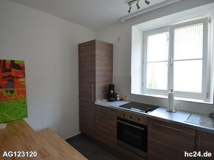 Bild 5: Modernes Zimmer in Lörrach- Zentrum