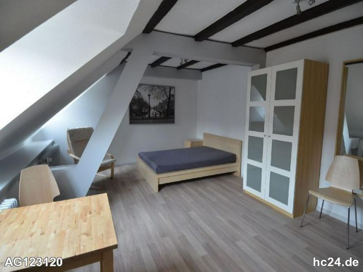 Modernes Zimmer in Lörrach- Zentrum - Wohnen auf Zeit - Bild 1