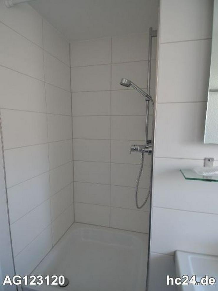Bild 6: Modernes Zimmer in Lörrach- Zentrum