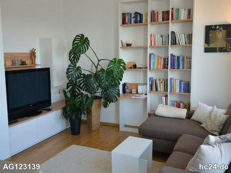 Ruhig gelegene möblierte 2-Zimmer Attikawohnung in Weil am Rhein-Friedlingen - Wohnen auf Zeit - Bild 1