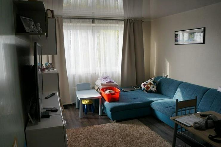 Bild 5: Laatzen: ETW 3 Zimmer (ca. 71 qm) direkt am Leine-Center mit Balkon und TG-Stellplatz