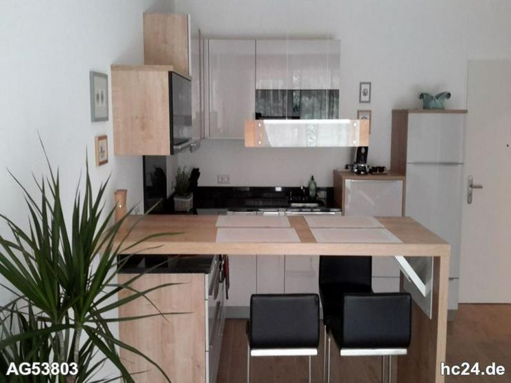 Bild 4: *** NEU Tolle möblierte 2 Zimmerwohnung in Ulm