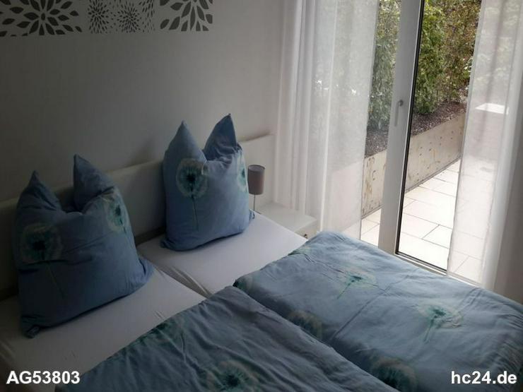 Bild 7: *** NEU Tolle möblierte 2 Zimmerwohnung in Ulm