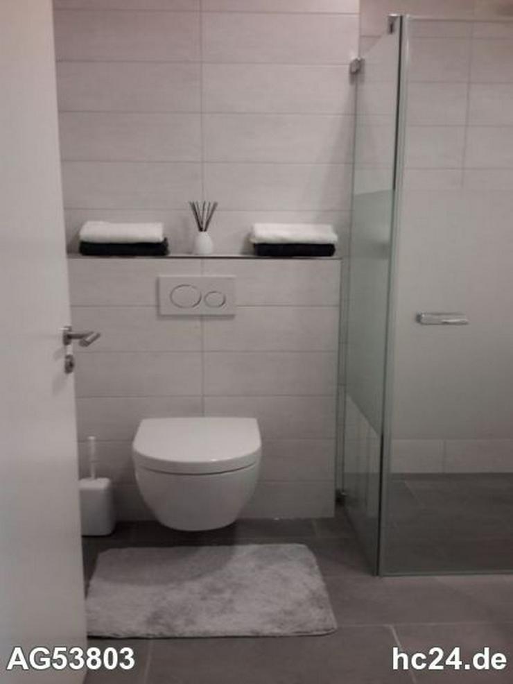 Bild 6: *** NEU Tolle möblierte 2 Zimmerwohnung in Ulm