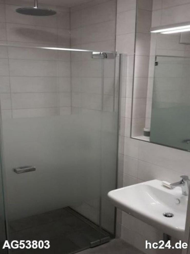 Bild 5: *** NEU Tolle möblierte 2 Zimmerwohnung in Ulm