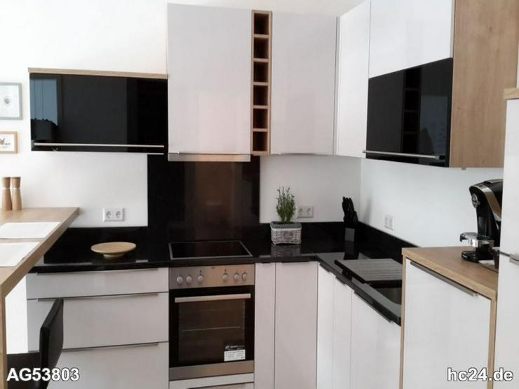 Bild 3: *** NEU Tolle möblierte 2 Zimmerwohnung in Ulm