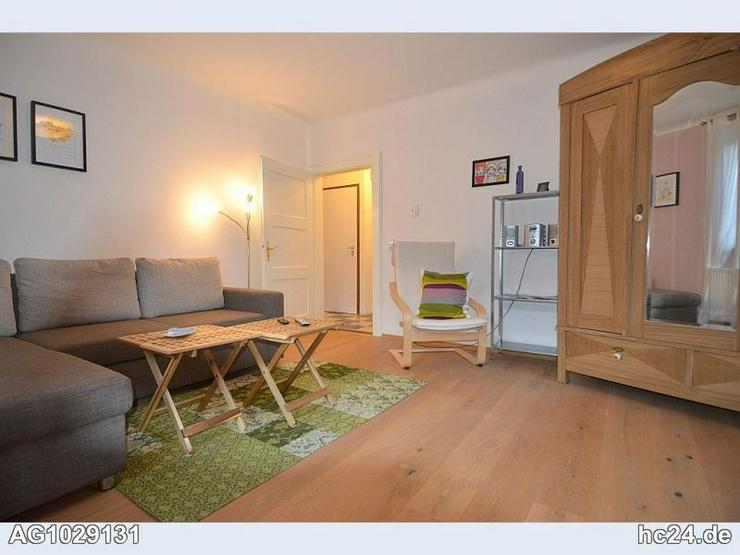 * möblierte 3-Zimmerwohnung in Unterdürrbach - Wohnen auf Zeit - Bild 1