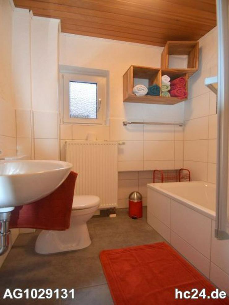 Bild 4: * möblierte 3-Zimmerwohnung in Unterdürrbach