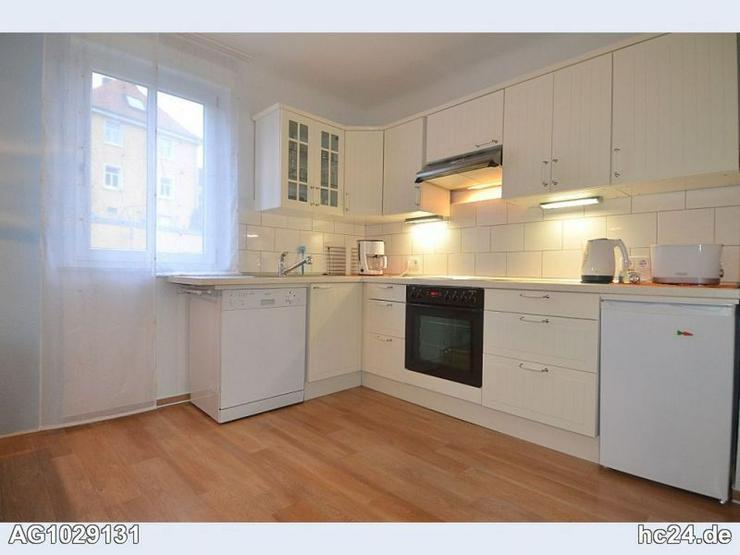 Bild 3: * möblierte 3-Zimmerwohnung in Unterdürrbach