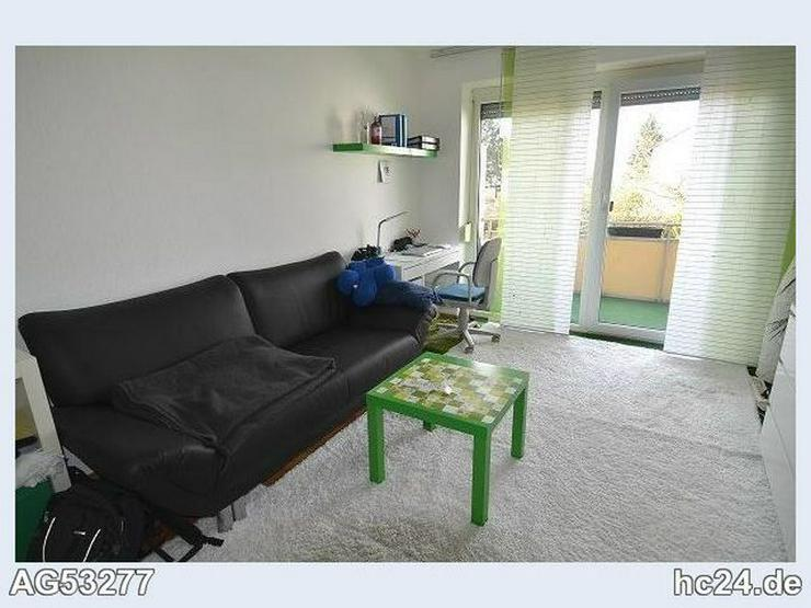 Bild 6: *** Möbliertes 1-Zimmer-Apartment in Neu-Ulm