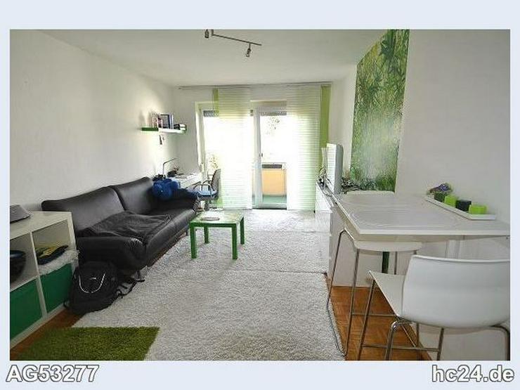Bild 2: *** Möbliertes 1-Zimmer-Apartment in Neu-Ulm