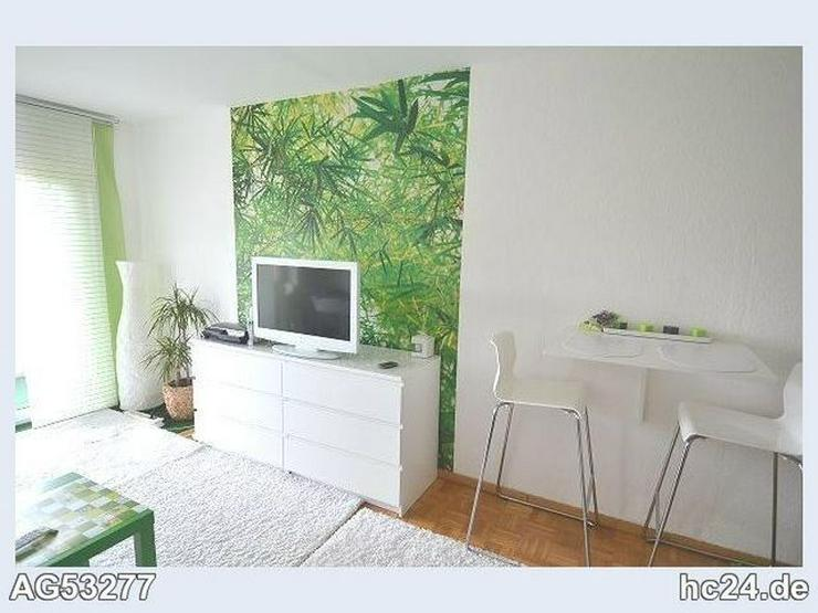 *** Möbliertes 1-Zimmer-Apartment in Neu-Ulm - Wohnen auf Zeit - Bild 1