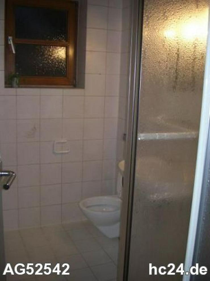 Bild 4: ***Gemütlich möbliertes Apartment in guter Lage von Neu-Ulm