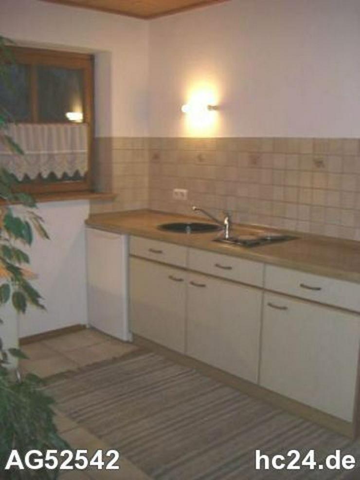 Bild 3: ***Gemütlich möbliertes Apartment in guter Lage von Neu-Ulm