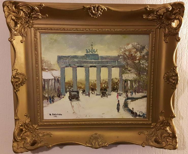 Ölgemälde Boris Pavlov, signiert, Zertifikat - Gemälde & Zeichnungen - Bild 1