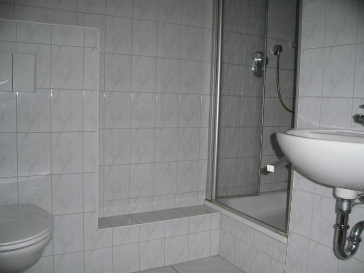 Bild 3: vermietete zentrumsnahe 2-Zimmer-Wohnung