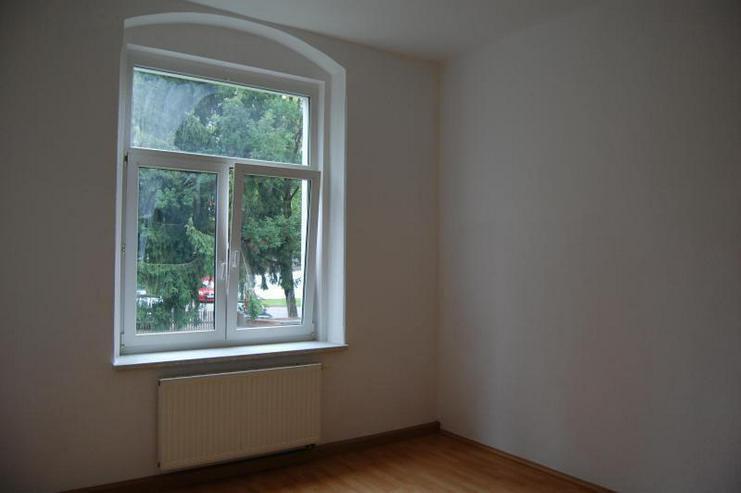 Bild 6: Freundliche 3-Zimmer-Wohnung sucht Nachmieter - Kaminofen - TGL-Bad