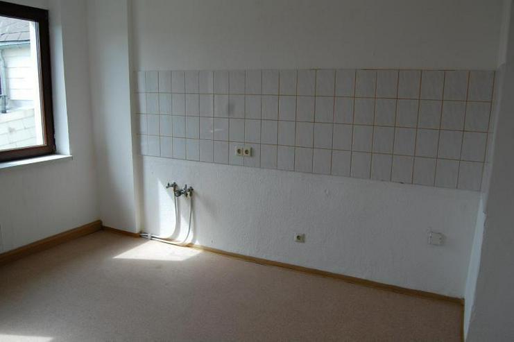 Bild 4: Gepflegte 3-Zimmer-Wohnung mit toller Aussicht und Garten - Ab sofort möglich