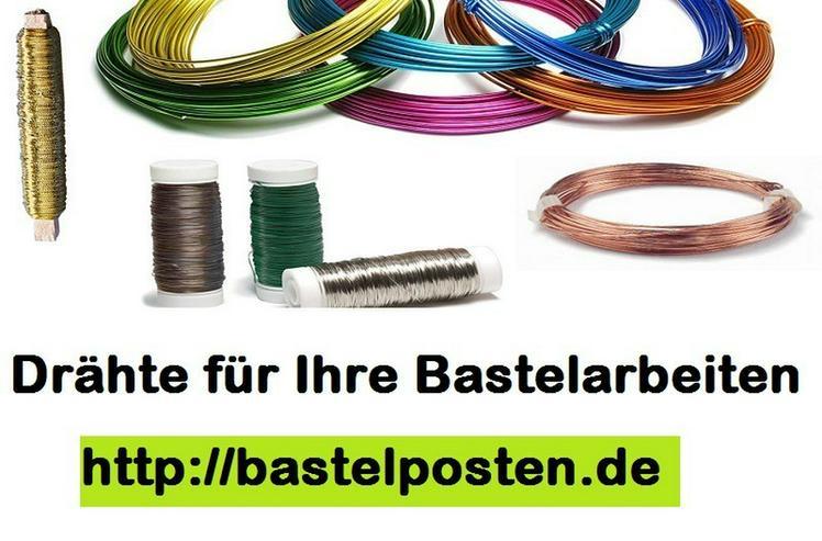 Bild 2: 5€ Neukundengutschein für Onlineshop Perle