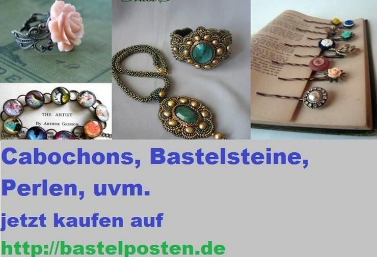 Bild 4: 5€ Neukundengutschein für Onlineshop Perle