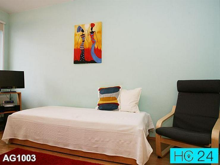 * APARTMENT + BALKON + ruhig gelegenes möbliertes Apartment in Leipzig + INTERNET