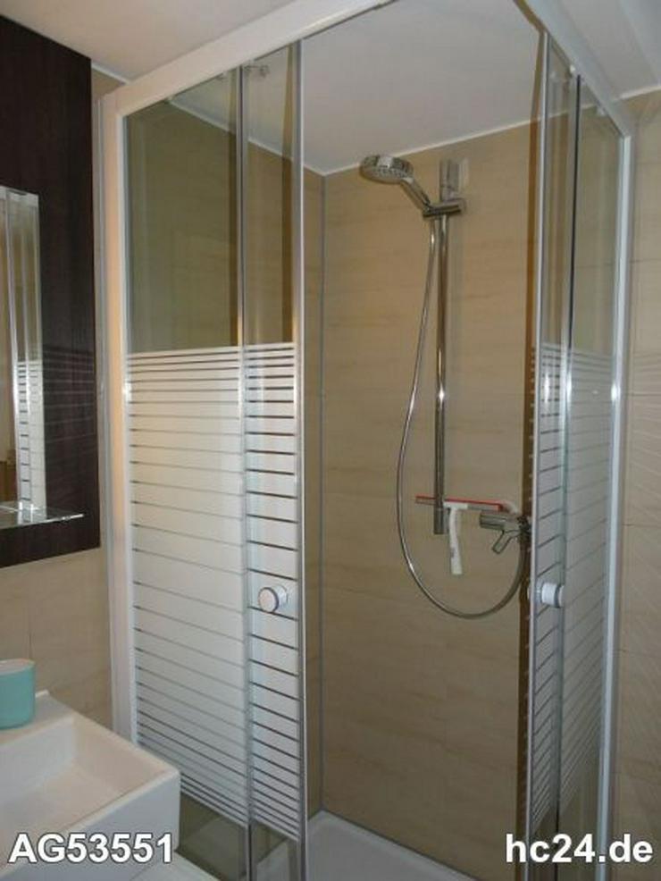 Bild 2: *** TOPLAGE möblierte 1,5 Zimmer Wohnung in Ulm