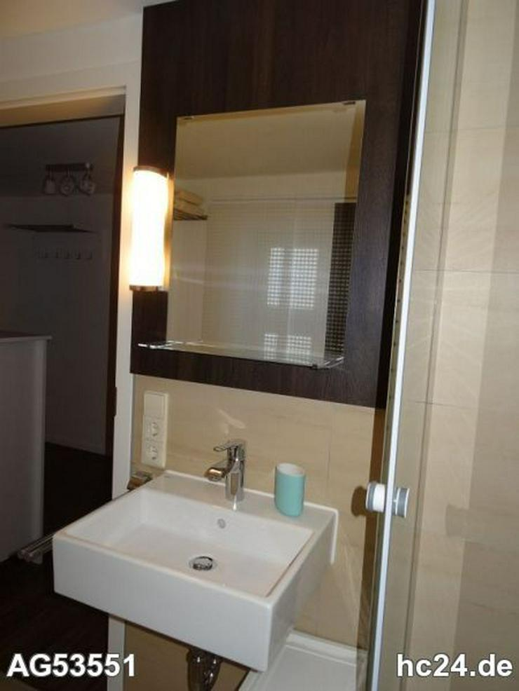 Bild 6: *** TOPLAGE möblierte 1,5 Zimmer Wohnung in Ulm