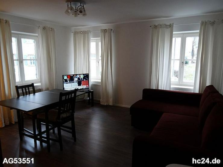 Bild 5: *** TOPLAGE möblierte 1,5 Zimmer Wohnung in Ulm