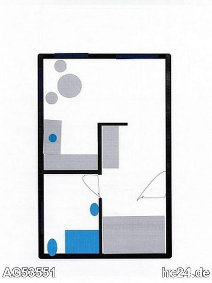 *** TOPLAGE möblierte 1,5 Zimmer Wohnung in Ulm - Wohnen auf Zeit - Bild 1