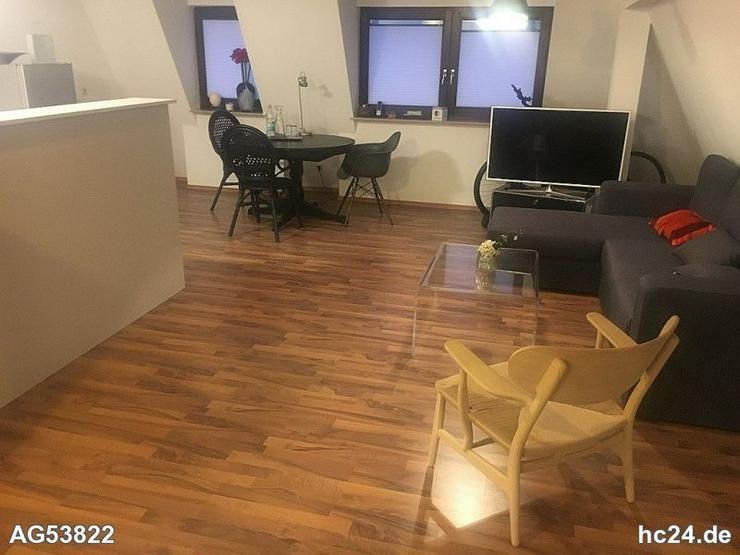 Bild 5: *** gemütlich möblierte 2 Zimmerwohnung im Ulmer Zentrum