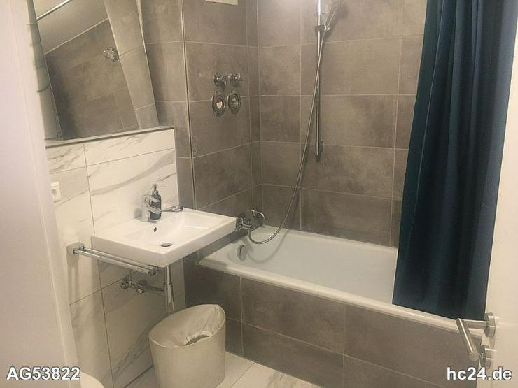 *** gemütlich möblierte 2 Zimmerwohnung im Ulmer Zentrum - Bild 1