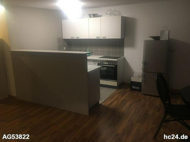 Bild 6: *** gemütlich möblierte 2 Zimmerwohnung im Ulmer Zentrum
