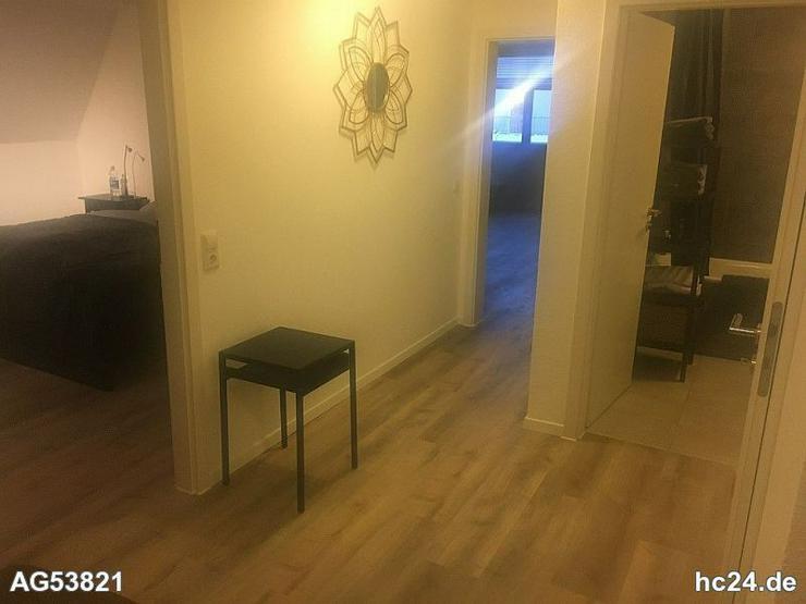 Bild 5: *** Erstbezug, tolle 2 Zimmerwohnung in Ulm