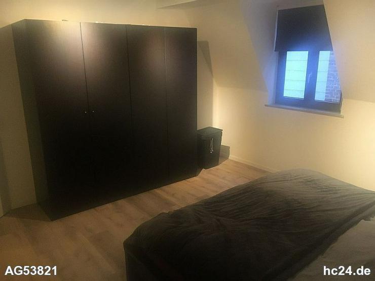 Bild 2: *** Erstbezug, tolle 2 Zimmerwohnung in Ulm