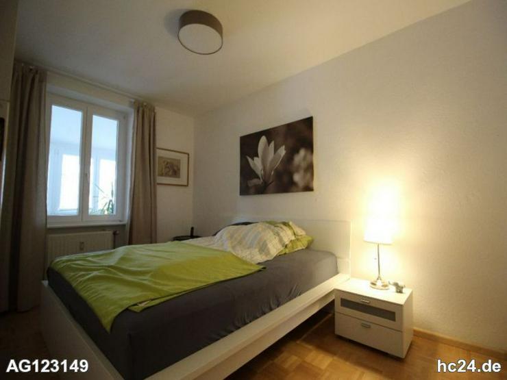 Bild 4: Moderne 2- Zimmer Wohnung im Zentrum von Lörrach