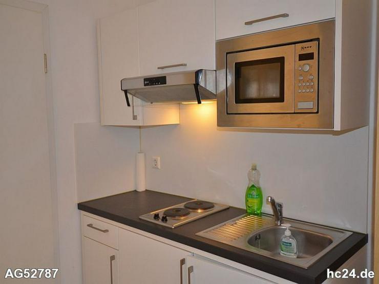 Bild 2: *** möbliertes Appartment in Ulm/City