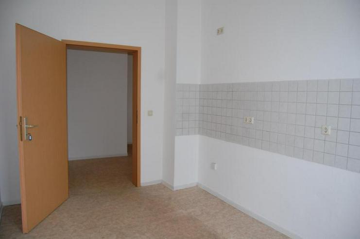 Hier fühle ich mich wohl - Helle 2-Zimmer-Wohnung mit Aufzug - Bild 1