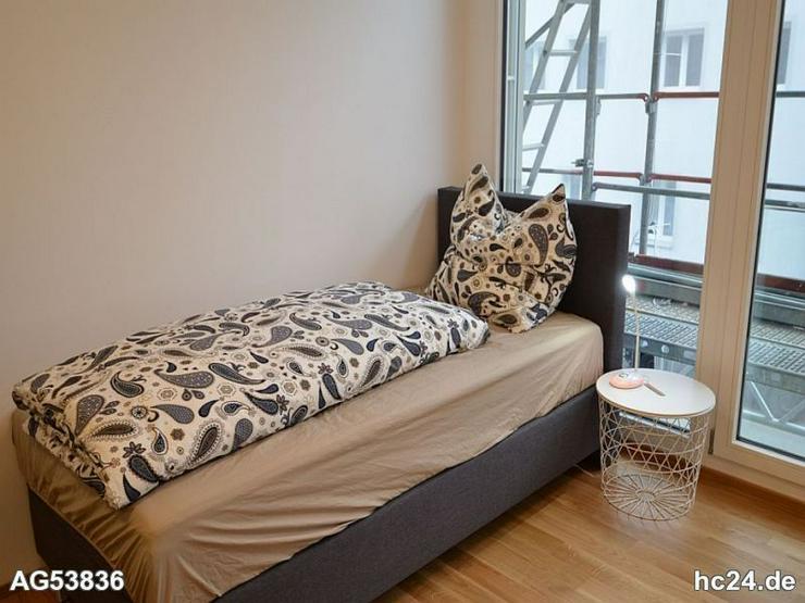 Bild 4: *** Modernes Neubau-Apartment in der Weststadt von Ulm