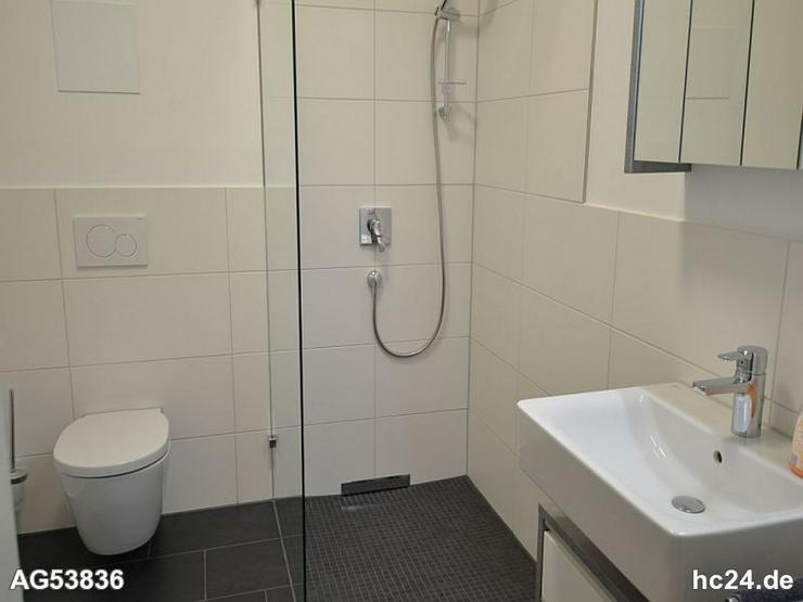 Bild 6: *** Modernes Neubau-Apartment in der Weststadt von Ulm