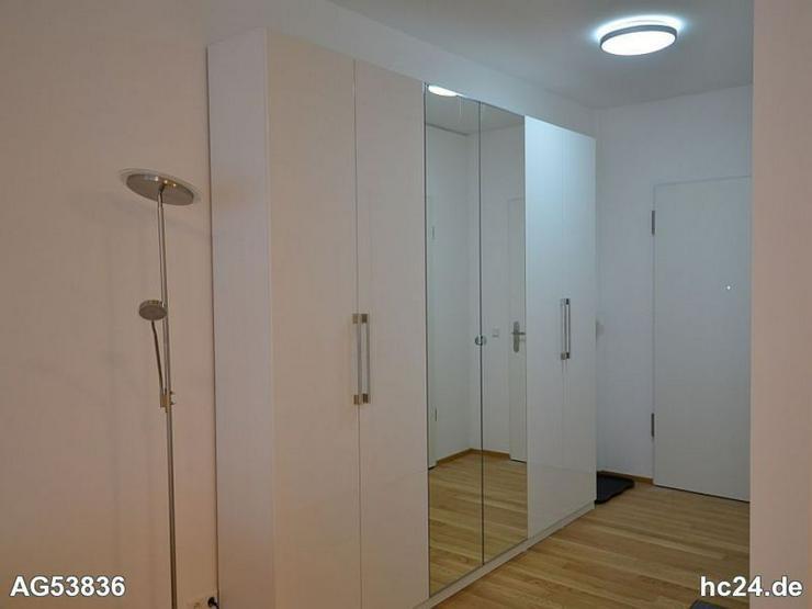Bild 5: *** Modernes Neubau-Apartment in der Weststadt von Ulm