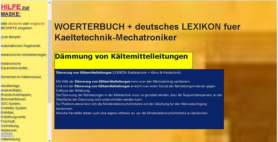 Lexikon: Bauteile des Kaeltemittelkreislaufs