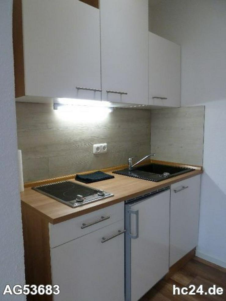 Bild 5: Modern möbliertes, befristetes Apartment in Kempten frei ab April 2019