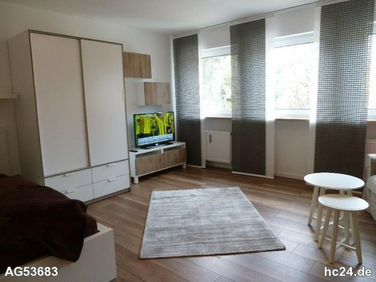 Bild 4: Modern möbliertes, befristetes Apartment in Kempten frei ab April 2019