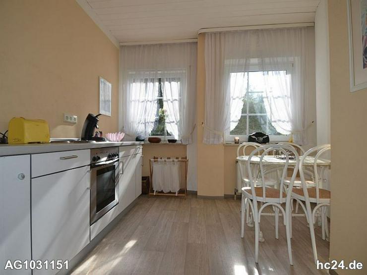 * möblierte 2-Zimmerwohnung in Güntersleben - Bild 1